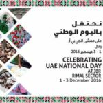 National Day 2016 | UAE MOMS | #1 Social Community Group for all Women in UAE 6