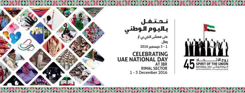 National Day 2016 | UAE MOMS | #1 Social Community Group for all Women in UAE 1