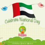 National Day 2016 | UAE MOMS | #1 Social Community Group for all Women in UAE 7