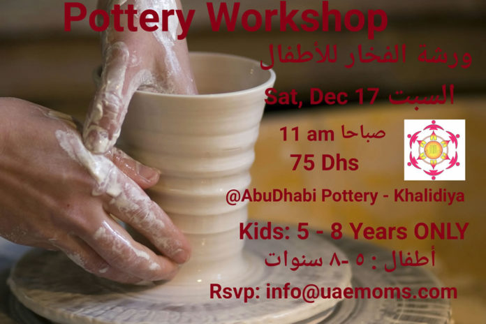 Pottery work shop – kids Event | UAE MOMS | #1 Social Community Group for all Women in UAE