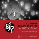 Chinese New Year Weekend & More | UAE MOMS | #1 Social Community Group for all Women in UAE 2