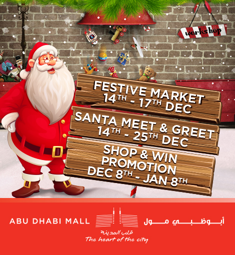 Moms Pick: Festive celebration at Abu Dhabi Mall | UAE MOMS | #1 Social Community Group for all Women in UAE