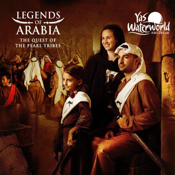 Legends of Arabia at Yas Waterworld | UAE MOMS | #1 Social Community Group for all Women in UAE
