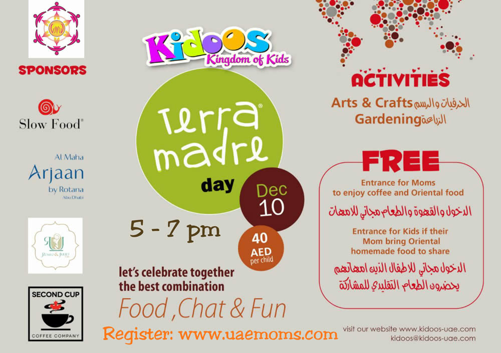 Mommy Meetup & Play Date – Dec 10 2016 | UAE MOMS | #1 Social Community Group for all Women in UAE