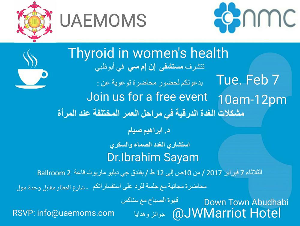 Thyroid in Women's health | UAE MOMS | #1 Social Community Group for all Women in UAE