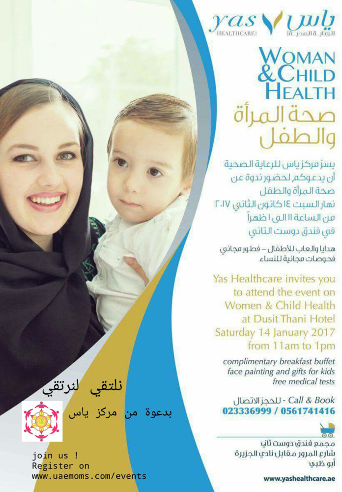 Event: Woman & Child Health | UAE MOMS | #1 Social Community Group for all Women in UAE