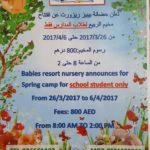 Baby resort