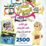 FB_IMG_1495445138472
