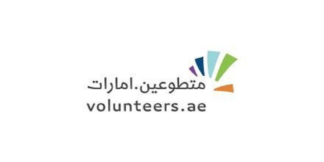 volunteers.ae-logo