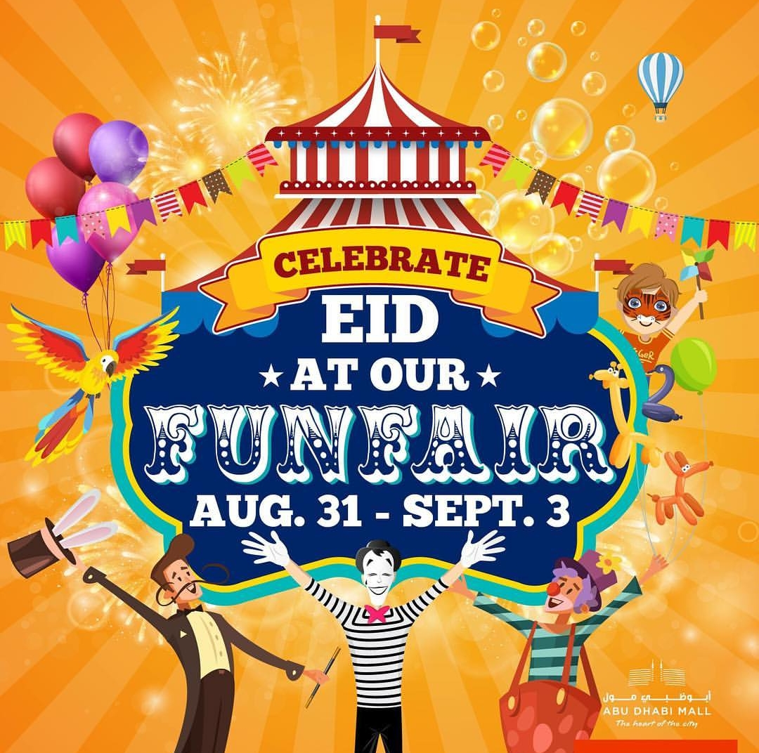 Abu Dhabi Mall | Celebrate Eid at our Funfair