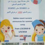   UAE Moms ملتقى أمهات الامارات
