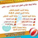 FB_IMG_1528149062672   UAE Moms ملتقى أمهات الامارات