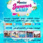 FB_IMG_1528229840631 | UAE Moms ملتقى أمهات الامارات