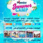 FB_IMG_1528273216626   UAE Moms ملتقى أمهات الامارات