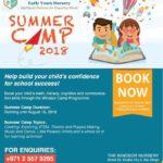 Summer camp | UAE Moms ملتقى أمهات الامارات
