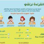 Screenshot_20180623-201437_Instagram | UAE Moms ملتقى أمهات الامارات