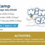 Winter camp   UAE Moms ملتقى أمهات الامارات