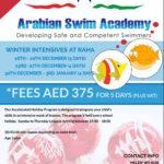 Swim academy | UAE Moms ملتقى أمهات الامارات
