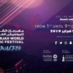 Sharjah world music festival مهرجان الشارقة للموسيقى | UAE Moms ملتقى أمهات الامارات