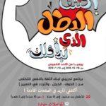 Screenshot_20181210-141410_Instagram | UAE Moms ملتقى أمهات الامارات