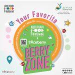 Dalma berry zoneفعاليات الشارقة | UAE Moms ملتقى أمهات الامارات