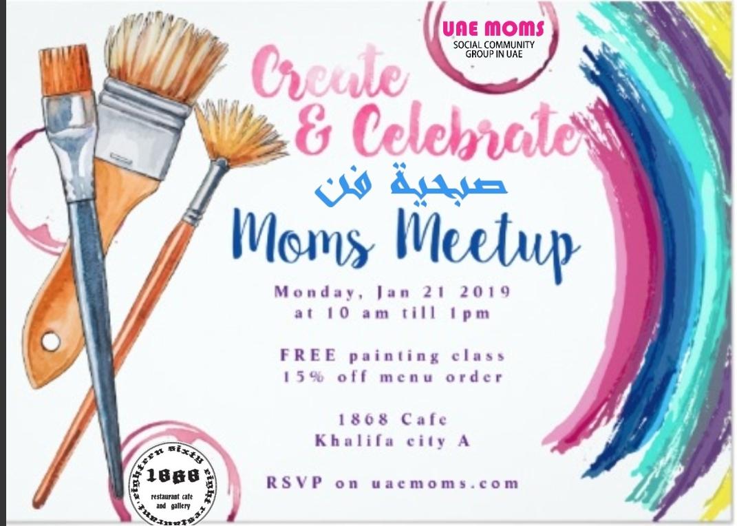 Create and Celebrate | UAE Moms ملتقى أمهات الامارات