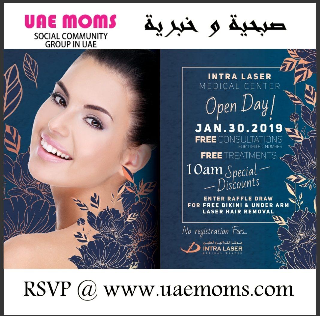 Morning Gathering | UAE Moms ملتقى أمهات الامارات
