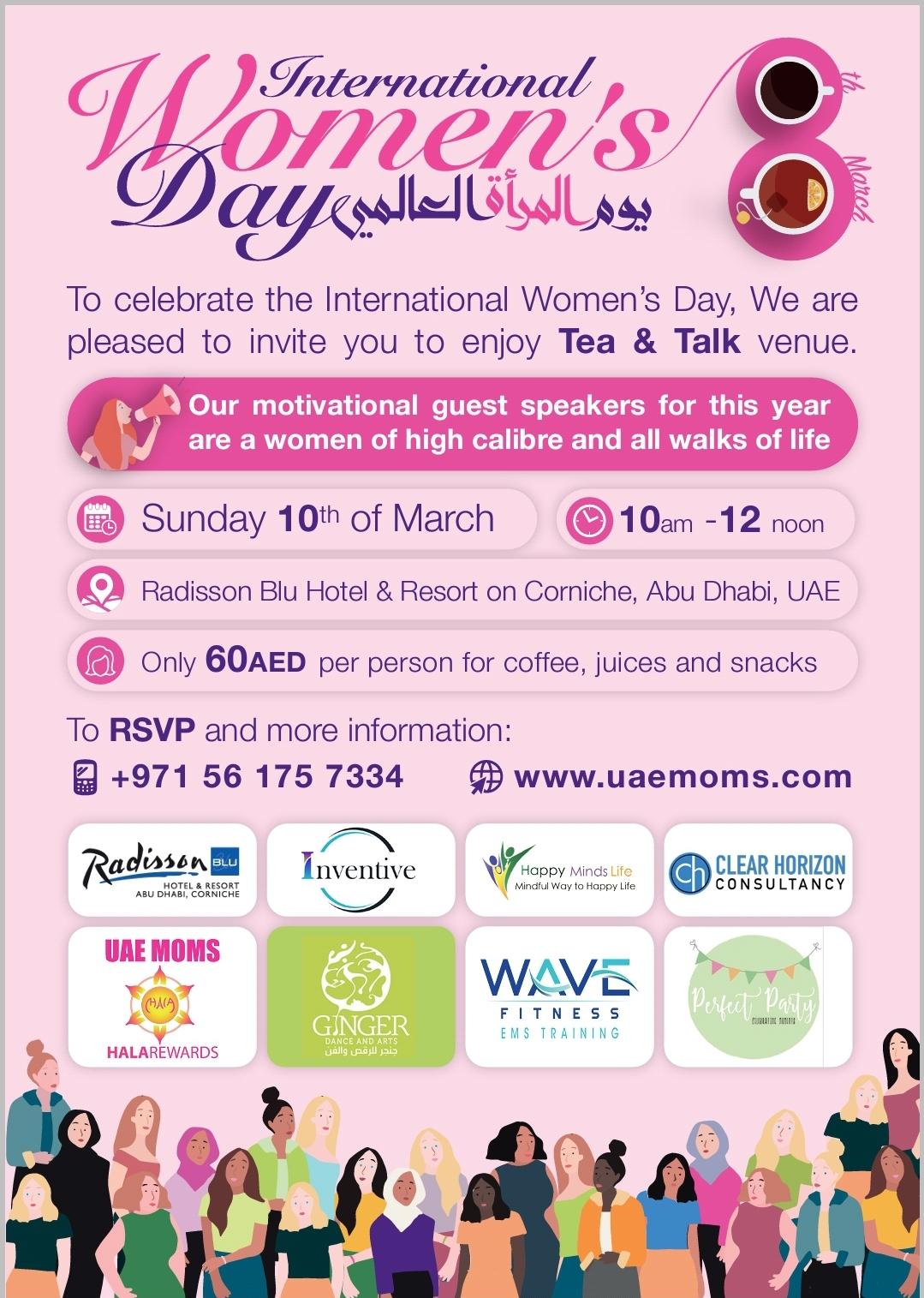International Women's Day | UAE Moms ملتقى أمهات الامارات