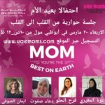 UAE moms Event Abu Dhabi Mall
