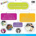 Kiddos | UAEmoms Community Group