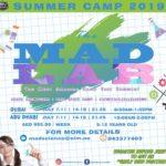 Dubai summer camp