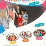 Music hub camp Kids Camp | UAE Moms