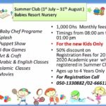 Summer club | UAE Moms